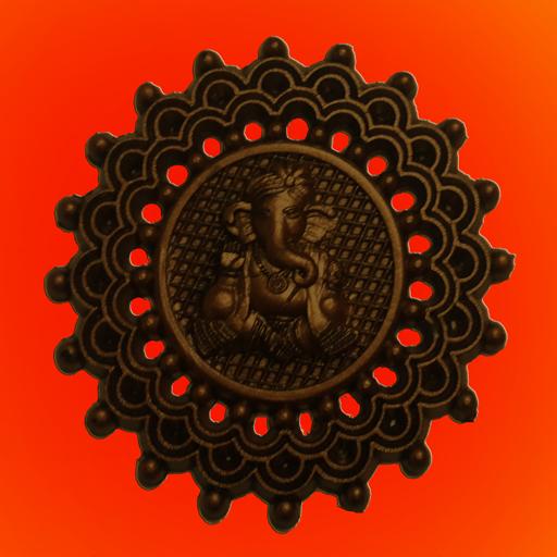 Malayalam mérkőzés készítése horoszkóp