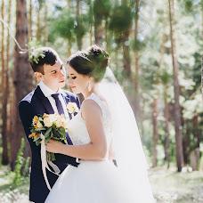 Wedding photographer Anastasiya Voskresenskaya (Voskresenskaya). Photo of 19.01.2018