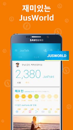 JusTalk 무료 화상 통화 채팅
