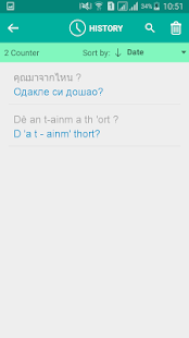Serbian Thai Translator - náhled