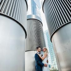 Wedding photographer Marina Pomorina (FotoRealistika). Photo of 24.09.2018