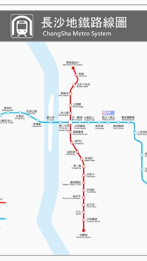 长沙地铁路线图