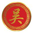 Monorom Exchange Rate icon