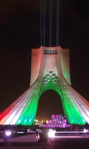 テヘランの壁紙とテーマ