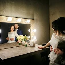 Wedding photographer Ekaterina Belyakova (zyavka). Photo of 27.10.2015