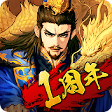 大三国志 file APK Free for PC, smart TV Download