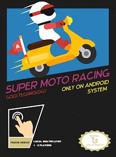 Super Moto Racing - náhled