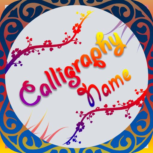Calligraphy Name : Name Art icon