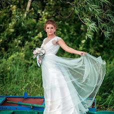 Wedding photographer Elena Trofimova (trofimovaelena). Photo of 04.09.2017