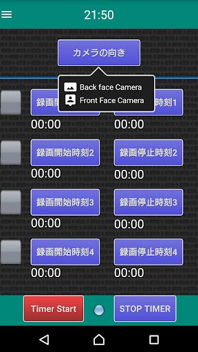 タイマー無音ビデオカメラ(ひっそりとHD高画質録画)