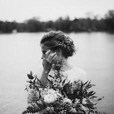 Hochzeitsfotograf Pavel Melnik (soulstudio). Foto vom 17.05.2017