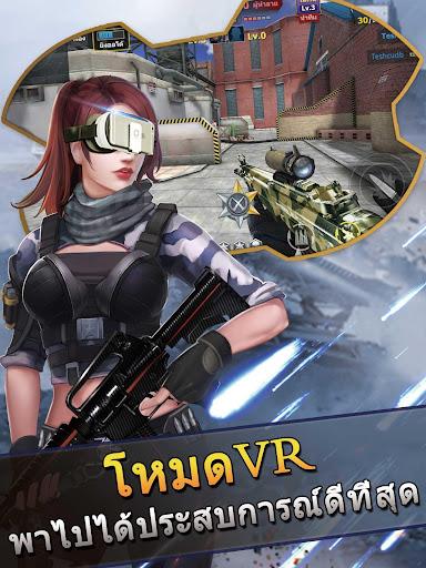 Ultimate Fire- เกมยิงแนวFPS 1.0.5 screenshots 9