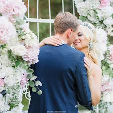 Wedding photographer Anastasiya Saul (DoubleSide). Photo of 19.06.2017