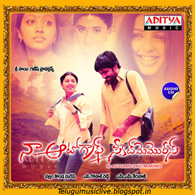 Autograph songs download, autograph tamil mp3 songs, raaga. Com.