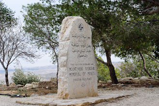 Photo: Mt Nebo is where Moses was shown the promised land