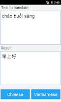 Screenshot of Vietnamese Chinese Translator