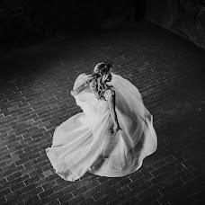 Wedding photographer Rafał Pyrdoł (RafalPyrdol). Photo of 08.11.2018