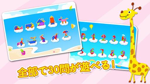 知恵の板 -BabyBus 子ども・幼児向け形のパズルゲーム
