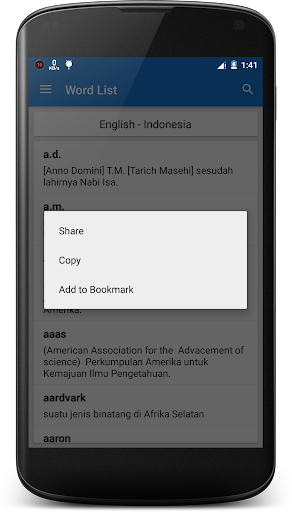 English - Indonesian Dictionary  screenshots 3