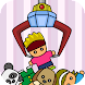 トニーくんのクレーンゲーム - Androidアプリ