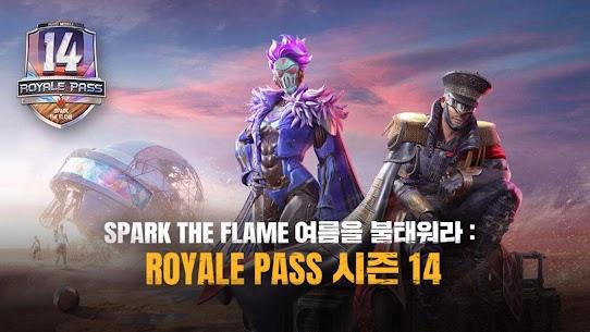 PUBG Mobile Korea 7