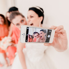 Wedding photographer Anna Khudokormova (AnnaXD). Photo of 04.08.2014