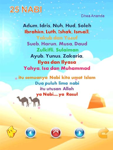 Lagu Anak Muslim & Sholawat Nabi  screenshots 1