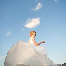 Wedding photographer Darya Grischenya (DaryaH). Photo of 02.08.2018