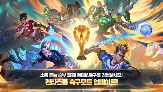 Hack Game PENTA STORM / 펜타스톰 for kakao(5v5) Miễn Phí