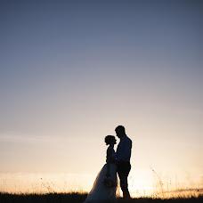 Wedding photographer Darya Mayornikova (maiornykova). Photo of 29.04.2017