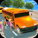ハイスクールバス運転3D