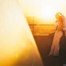 Wedding photographer Stanislav Vinogradov (vinostan). Photo of 04.10.2017