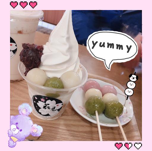 環境氣氛乾淨舒服 很適合拍照聊天的地方 (o^^o) 🔆牛乳冰淇淋🍦超濃~ 🔆三色糰子🍡 一串才30元 推推~