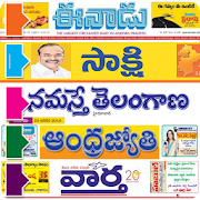 App Telugu News Papers APK for Windows Phone