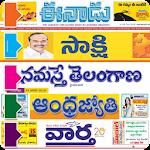Telugu News Papers 1.25.0