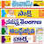 Telugu News Papers file APK for Gaming PC/PS3/PS4 Smart TV