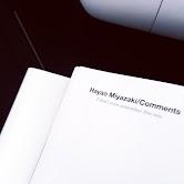 Picture of Hayao Miyazaki's Quote