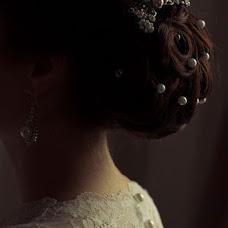 Wedding photographer Yuliya Sennikova (YuliaSennikova). Photo of 12.09.2013