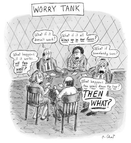 worry tank.jpg