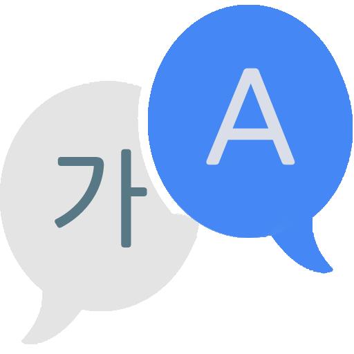 完美的翻譯(口譯) 教育 App LOGO-APP試玩