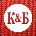 Красное&Белое — магазин, акции download