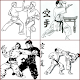 Download Chinese martial arts For PC Windows and Mac