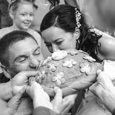 Wedding photographer Dmitriy Grant (grant). Photo of 18.05.2017