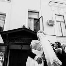 Wedding photographer Anna Dobrydneva (AnnaDI). Photo of 04.12.2016