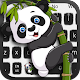 Love Baby panda keyboard Download on Windows