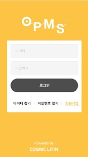 웅진OPMS 전자책뷰어- screenshot thumbnail