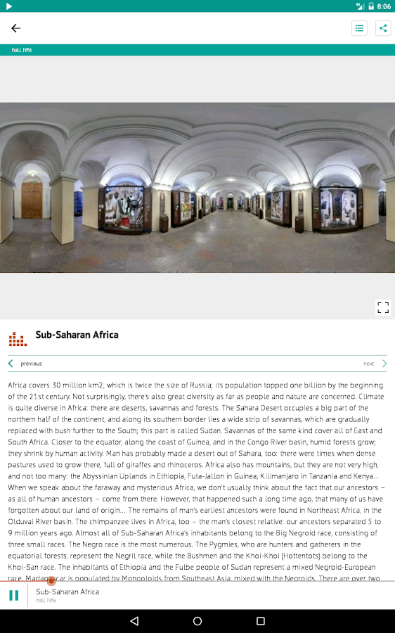 Kunstkamera. Museum Guide- screenshot