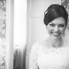 Wedding photographer Kseniya Polischuk (kseniapolicshuk). Photo of 22.12.2015