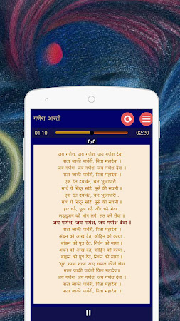 Ganesh Chalisa And Aarti 1.0.1 screenshot 1458500