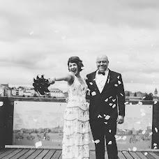 Wedding photographer Aleksandra Dobrowolska (moosewedding). Photo of 13.09.2017